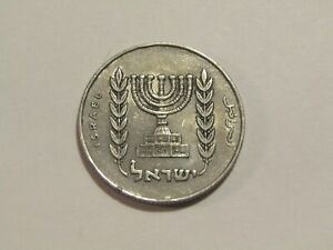 ISRAEL 1963 1/2 POUND COIN