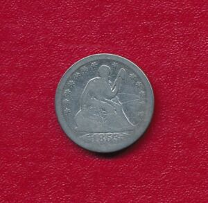 1853 SEATED LIBERTY QUARTER ARROWS & RAYS   NICELY CIRCULATED   FREE SHIP