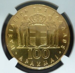 Click now to see the BUY IT NOW Price! 100 DRACHMAI 1967  1970  MS66 NGC GOLD