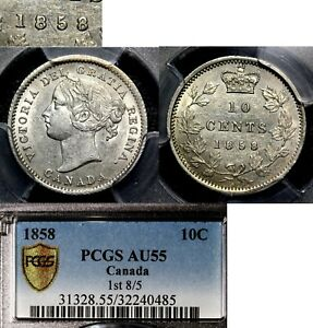 Click now to see the BUY IT NOW Price! ELITE COINS   10 CENTS   1858 1ST 8/5   AU55 PCGS REGISTRY  A092