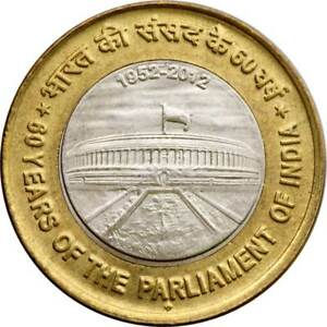 INDIA REPUBLIC 10 RUPEES 2012  B 60 YEARS OF THE PARLIAMENT: UNC COIN: FREE S/H