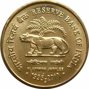 INDIA REPUBLIC 5 RUPEES 2010 RESERVE BANK OF INDIA 75TH ANNIVERSARY