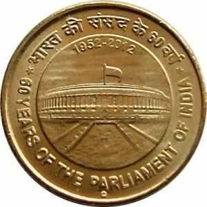 INDIA REPUBLIC 5 RUPEES 2012 60 YEARS OF PARLIAMENT 1952 2012 UNC COIN
