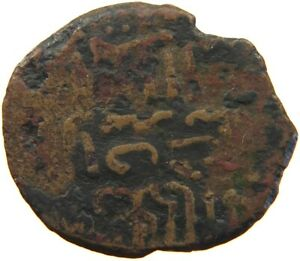 ARAB EMPIRE MEDIEVAL COPPER 22MM S9 255