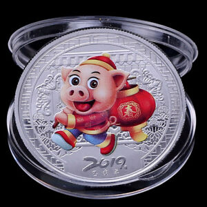 2019 PIG SOUVENIR COIN CHINESE ZODIAC COMMEMORATIVE COIN LUCKY GIFTS SIL BX