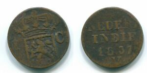 1837 NETHERLANDS EAST INDIES  INDONESIA 1 CENT COPPER COLONIAL COIN S11683UW