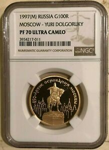 Click now to see the BUY IT NOW Price! TOP POP RUSSIA 1996 100 ROUBLES GOLD NGC PF70 850TH ANNIVERSARY OF MOSCOW