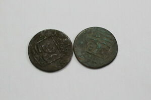 NETHERLANDS USA COLONIAL DUTCH NY SHIPWRECK DUIT 1754/90 B18 YJ50