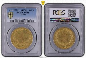Click now to see the BUY IT NOW Price! TURKEY 500 KURUSH 1277 11 AU55 PCGS GOLD COIN ABDUL AZIZ 1870