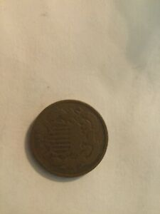 1864 TWO CENT PIECE 2C WITH ROTATED DIE MINT ERROR COIN
