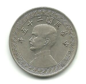 CHINA   10 CENT 1936   YEAR 25   Y 349