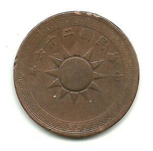 CHINA    1 CENT 1937  YEAR 26    Y 347