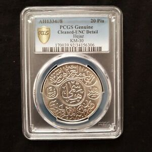 Click now to see the BUY IT NOW Price! 1334 /8 SAUDI ARABIA HEJAZ 20 PIASTRES SILVER COIN HASHIMI HUSSEIN BEN ALI PCGS