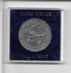 GB  1977 SILVER JUBILEE FROM ROYAL MINT UNCIRCULATED IN PLASTIC BLOCK