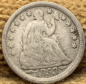 1853 ERROR COIN ARROWS 5C SEATED LIBERTY SILVER HALF DIME DIE CLASH MAKE OFFER