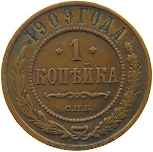 RUSSIA EMPIRE 1 KOPEK 1909 A12 133