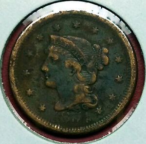 1854 BRAIDED HAIR/LIBERTY HEAD US LARGE CENT  VF CONDITION