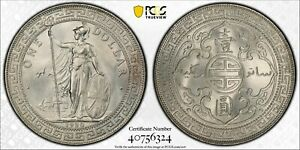 Click now to see the BUY IT NOW Price! PCGS MS66 FINEST KNOWN HONG KONG BRITAIN TRADE DOLLAR 1930 LONDON SUPERB