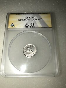 1837 LIBERTY SEATED SILVER HALF DIME 5C NO STARS ANACS AU 58 DETAILS CLEANED