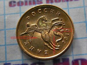 COINS HOME STRONG STRIKE ERROR 2010 M RUSSIA 10 KOPECK SETTRA58 UNCERTIFIED