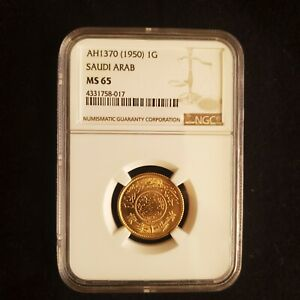 Click now to see the BUY IT NOW Price! 1950 KINGDOM OF SAUDI ARABIA GOLD  GUINEA MS 65  NGC COIN NICE GRADE