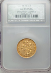 1835 CLASSIC LIBERTY GOLD $5 HALF EAGLE >NGC/NCS AU<  >SUPER FAST SHIPPING