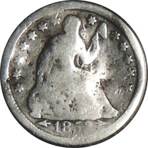 1853 P H10C SEATED SILVER HALF DIME AG DETAILS CULL COND /BENT DAMAGED 041521021