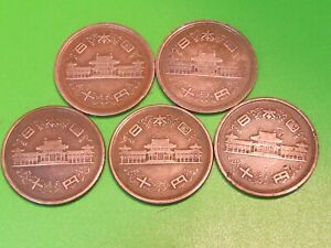JAPAN  SPECIAL COINS   LOT OF 5  COMBINE SHIPPING SAVE $$