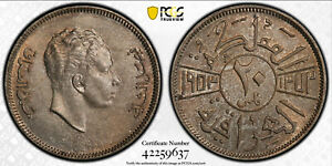 Click now to see the BUY IT NOW Price! IRAQ 20 FILS 1953 PCGS MS65  COINS