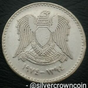 SYRIA 50 PIASTRES 1974 AH1394. KM108. HALF DOLLAR 50 CENTS COIN. ONE YEAR ISSUE