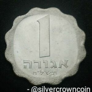 ISRAEL 1 AGORA 1978 JE5738. KM24.1. SCALLOPED ONE CENT COIN. OAT SPRIGS.