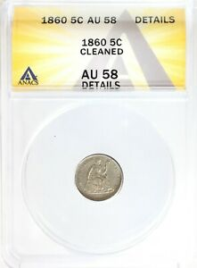 1860 SEATED LIBERTY HALF DIME SILVER H10C ANACS AU58 DETAILS CLEANED