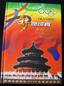 Click now to see the BUY IT NOW Price! VERY  CHINA OLYMPIC 2008 COINS & STAMPS BOOK 2001