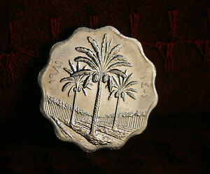 IRAQ 5 FILS 1981 UNC WORLD COIN KM125A PALM TREES OAT SPRIGS MIDDLE EAST