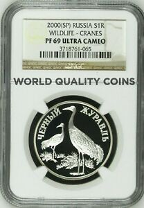 Click now to see the BUY IT NOW Price! RUSSIA 2000 SILVER ROUBLE BLACK CRANE RED BOOK WILDLIFE BIRD Y719 NGC PF69