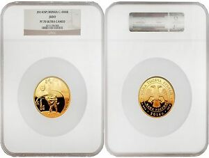 Click now to see the BUY IT NOW Price! RUSSIA 2014 JUDO 1000 RUBLES 5 OZ GOLD NGC PF70 ULTRA CAMEO