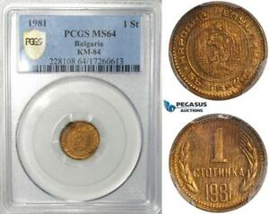 Click now to see the BUY IT NOW Price! AB825 BULGARIA 1 STOTINKA 1981 PCGS MS64