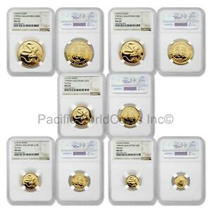 Click now to see the BUY IT NOW Price! SINGAPORE 1989 YEAR OF THE SNAKE 5PC GOLD NGC MS68 69 SET SKU5674