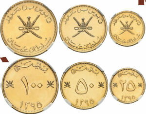 Click now to see the BUY IT NOW Price! 1395 MUSCAT OMAN 1975 GOLD SET 3 COINS 25 50 100 BAISA NGC PF64 62 MINTAGE 350