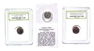 3 ANCIENT COINS BEFORE   AFTER JESUS BIBLE WIDOWS AFTER CONSTANTINE THE GREAT