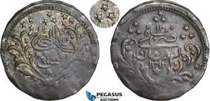 Click now to see the BUY IT NOW Price! AD127 SUDAN ABDULLAH IBN MOHAMMED 20 PIASTRES AH1312/12 KHARTOUM KM UNLISTED
