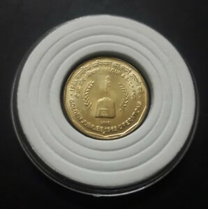 INDIA   5 RUPEES   GOLDEN JUBILEE OF 1965 OPERATIONS   2015   HIGH GRADE BUNC