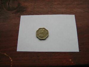 INDIAN CAULIFLOWER  COIN  1959   SPHINX  LOOKS TO BE IN GOOD CONDITION