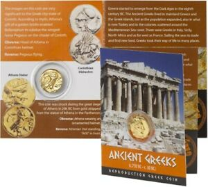 GREEK COIN PACK   ATHENS