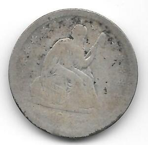 1855 LIBERTY SEATED QUARTER WITH ARROWS