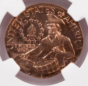 Click now to see the BUY IT NOW Price! NGC 25C 1976 S PROOF QUARTER ON STRUCK CENT DOUBLE DENOMINATION PF67 RD