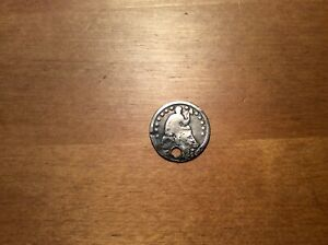 1853 LIBERTY SEATED HALF DIME  NECKLACE HOLE  5501