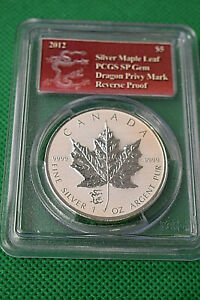 2012 PCGS SP GEM 1 OZ .999 FINE SILVER CANADIAN MAPLE LEAF DRAGON PRIVY $5 COIN