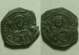 ORIGINAL ANCIENT BYZANTINE COIN AE 1/2 TETARTERON MANUEL I CROSS STAR ALTAR