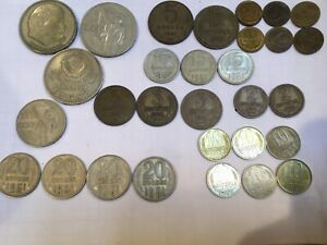 SOVIET UNION LOT OF 30 COINS USSR 1960S AND 1970S AND POSSIBLY 1950S
